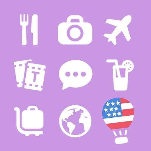 LETS アメリカ英語トラベル会話フレーズガイドブックで旅行へ!