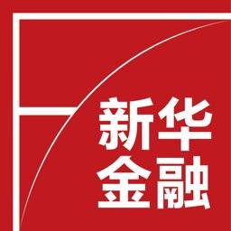 新华金融——专业权威的金融头条资讯