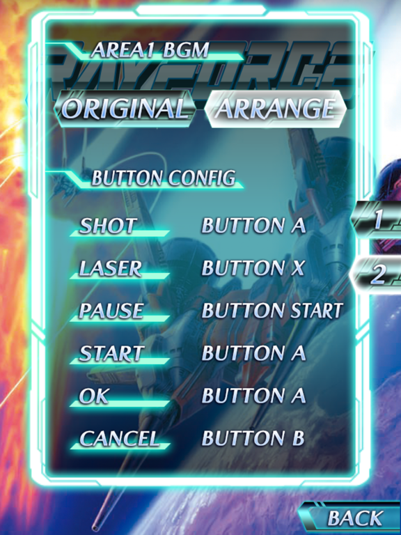 RayForce screenshot 6
