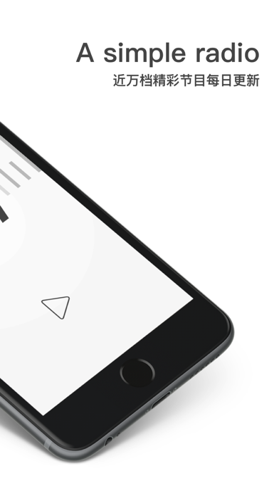 A simple radio- FM & Radios by Mingmin Huang (iOS, United