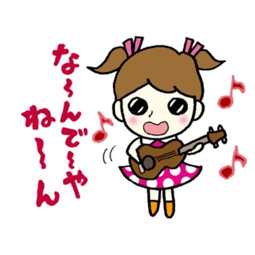 関西弁女子