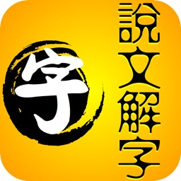 Smart Learn Chinese characters