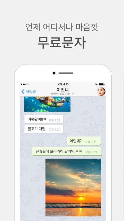 8Talk for Telegram