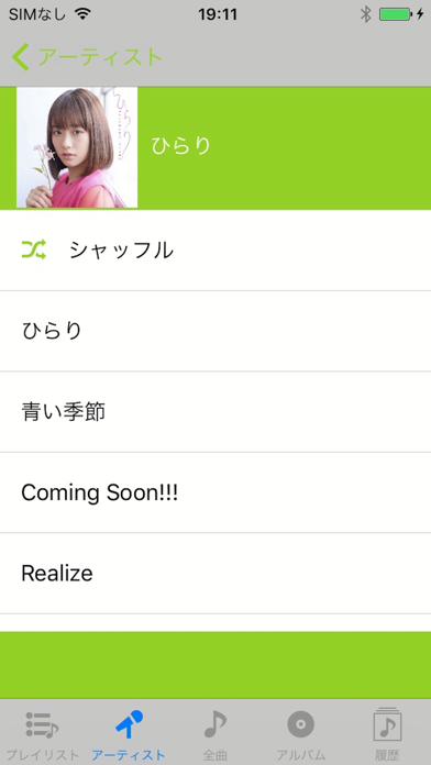 プチリリカラオケ ScreenShot3