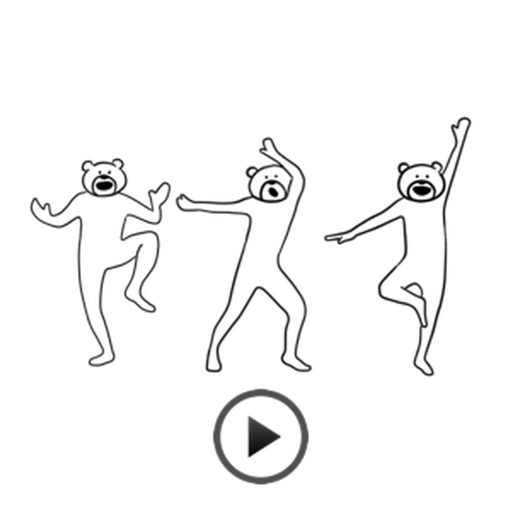Animated Funny Bearman Dancing Sticker