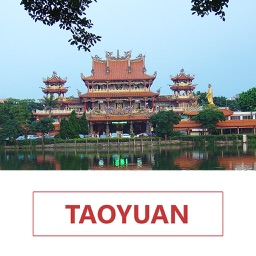 Taoyuan Tourist Guide