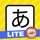Dr. Moku's Hiragana Mnemonics LITE icon