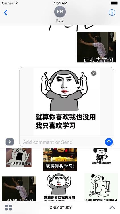 想学习想的睡不着 screenshot-3