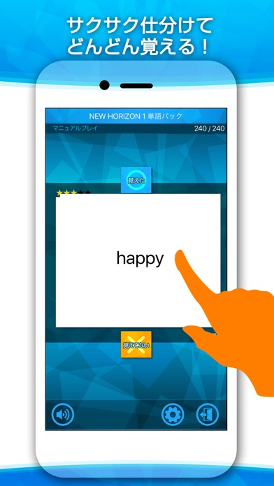 anki pocket-スマホで覚える単語帳アプリ-のスクリーンショット2