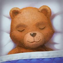 Засыпайка