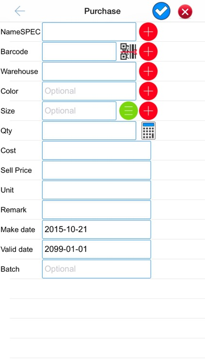 Elink invoice-for clothes sell screenshot-3