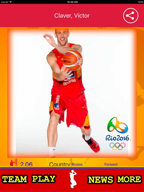 Spanish Basketball Team screenshot 5