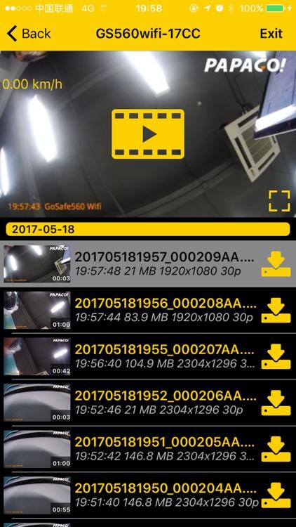 Papago记录仪 screenshot-3