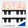 音感トレーニング(あそんでまなぶ!シリーズ) - iPadアプリ