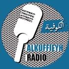 ALKUFFIEYH icon
