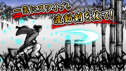 侍波動剣のおすすめ画像3
