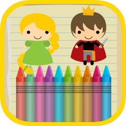 Princess Coloring Pages - Painting Kids Art Games
