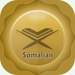 Somalian Quran And Translation