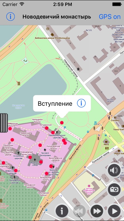 Audio Guide of the Novodevichy convent