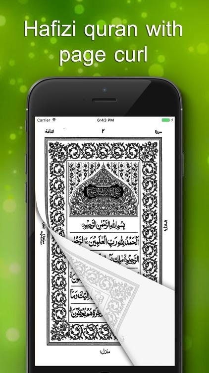 Quran Audio - multi reciter and language screenshot-4