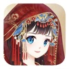 Ancient Princess® - Beauty girl DressUp Games Reviews