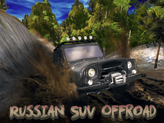 Russian SUV Offroad Simulator screenshot 5
