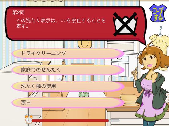SHOW TIME!!のおすすめ画像2