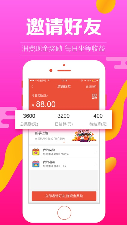 小金鱼 - 全民天天一元夺宝购物商城 screenshot-4