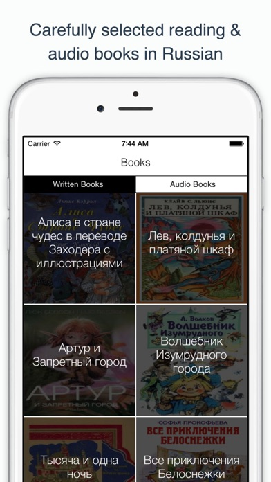 Russian Reading & Audio Books screenshot two