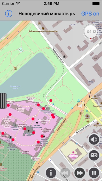 Audio Guide of the Novodevichy convent screenshot-3