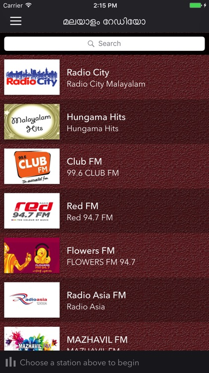 Malayalam FM Radio screenshot-1