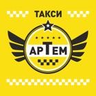 АРТЕМ: ЗАКАЗ ТАКСИ icon