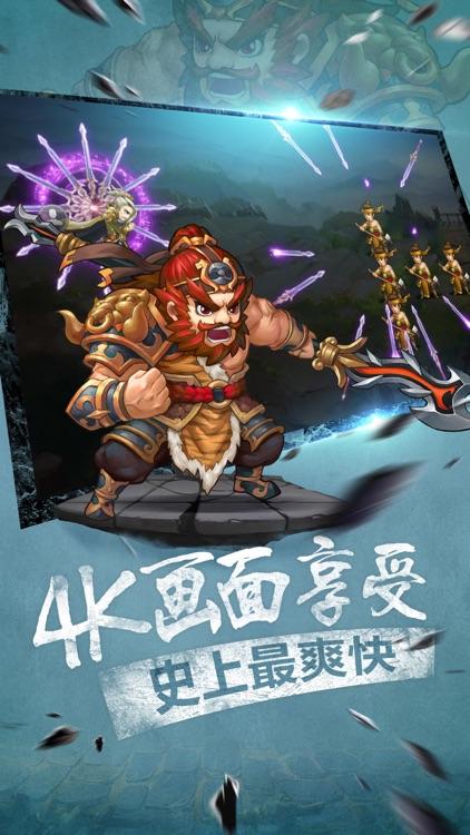 无敌OL-全球最爽手游(送VIP) screenshot-4