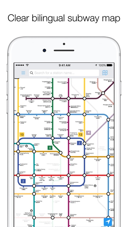 Beijing Subway MTRC Map and Route Planner screenshot-0