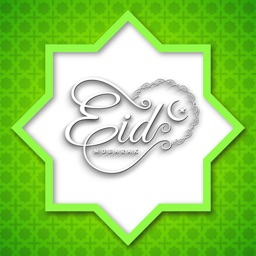 Eid Al Fitr & Eid Mubarak Greeting Cards PRO