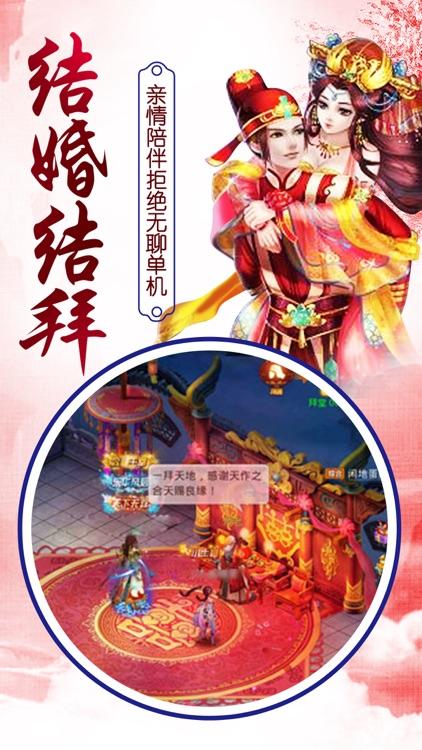西游突袭-少年仙侠回合制手游 screenshot-4