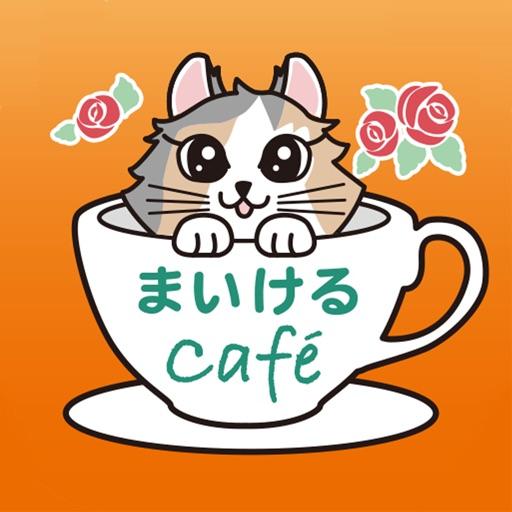 猫ハウス まいけるcafé(マイケルカフェ)