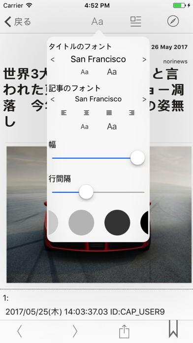 Aktuell screenshot1