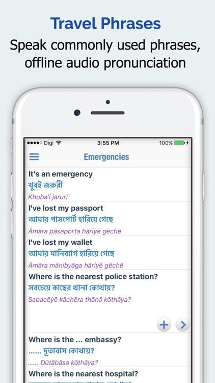 Bangla Dictionary Elite screenshot-3