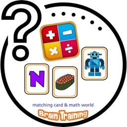 Match and Math Brain Training
