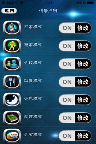 轩华科技V2 - náhled
