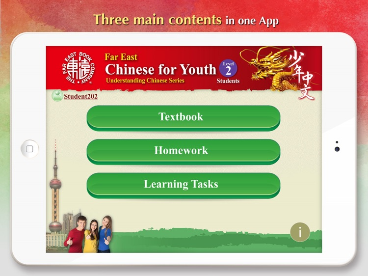 Chinese for Youth 2 Students
