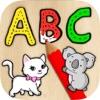彩绘的字母-ABC