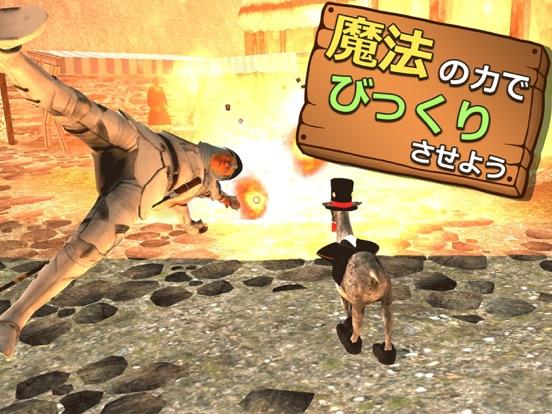 Goat Simulator MMO Simulatorのおすすめ画像3