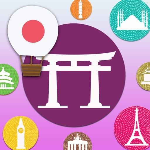 Learn Japanese Hiragana: Learn Japanese Hiragana & Katakana Word FlashCards By LETS