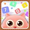 新2048—全民2048,少儿童策略小游戏app