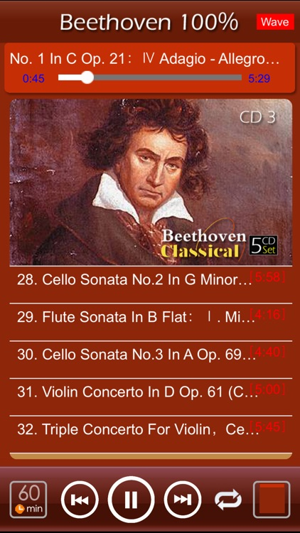 [5 CD] Beethoven Classic 100% screenshot-1