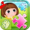 儿童益智拼图大全-3岁-6岁小孩玩的亲子早教教育游戏