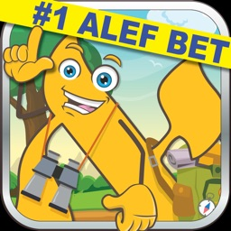 Adventure With Alef - Hebrew Alphabet Aleph Bet