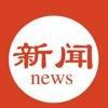 天天新闻快讯-知晓全球财经资讯的日报小助手